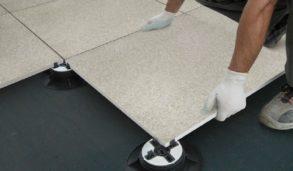 tykke fliser kan legges på føtter utendørs